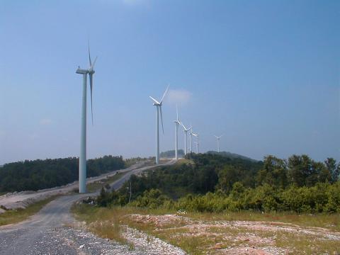 Wind turbines on western Maryland ridgeline