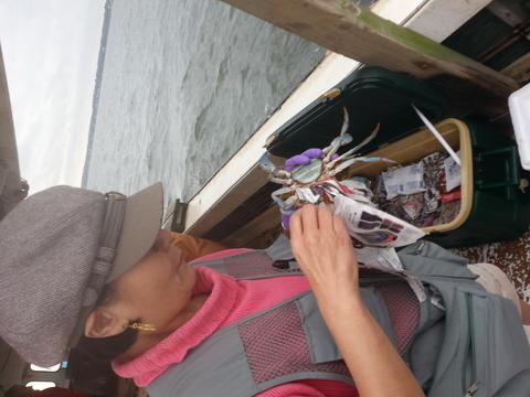 Sook Collecting Crabs