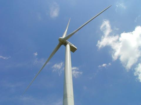 Appalachian Laboratory wind turbine